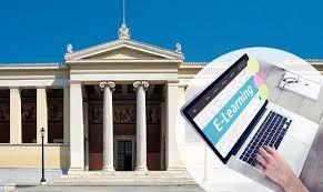 Το Πρόγραμμα E-Learning του ΕΚΠΑ: σπουδές εξ αποστάσεως και υψηλού επιπέδου