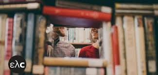 Λέσχες Ανάγνωσης #5: Διαβάζοντας, επικοινωνούμε