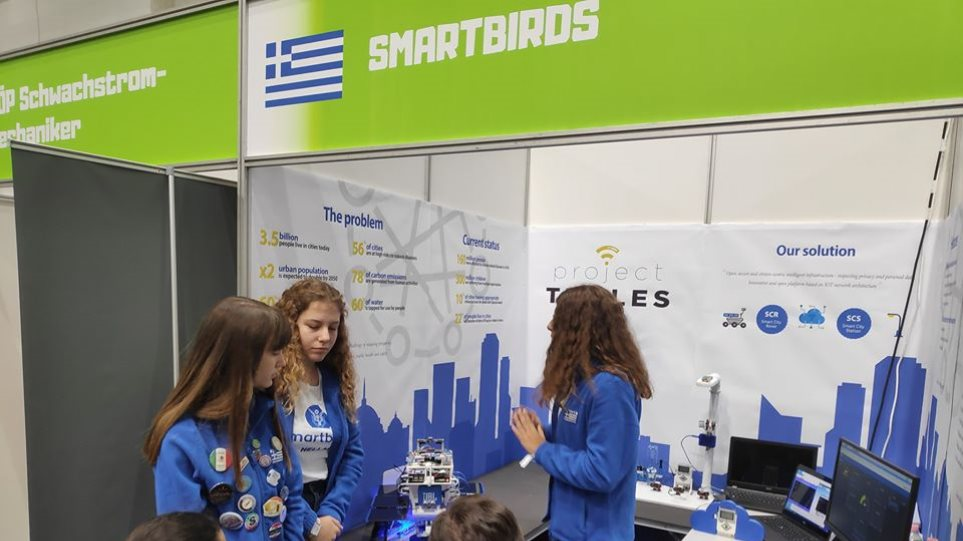 Ολυμπιάδα Εκπαιδευτικής Ρομποτικής: Κατέκτησαν αργυρά μετάλλια οι Έλληνες μαθητές