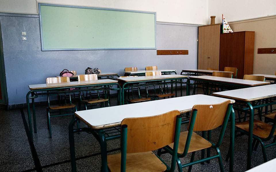 Ηράκλειο: Μαθητής έβγαλε όπλο μέσα στο σχολείο