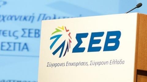 Έρευνα του ΣΕΒ: Έντεκα κλάδοι με προοπτικές πλήρους απασχόλησης