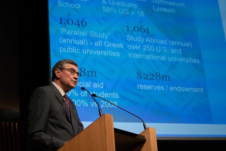 Ειδική εκδήλωση από το Αμερικανικό Κολλέγιο Ελλάδος με επίκεντρο την εκπαίδευση και τον ρόλο της ως μοχλού ανάπτυξης