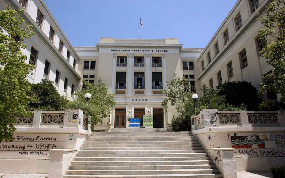 Ψήφισμα κατά της ανομίας από 100 πανεπιστημιακούς του ΟΠΑ