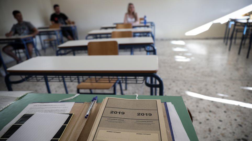 Eισαγωγή στην Τριτοβάθμια Εκπαίδευση υποψηφίων με σοβαρές παθήσεις