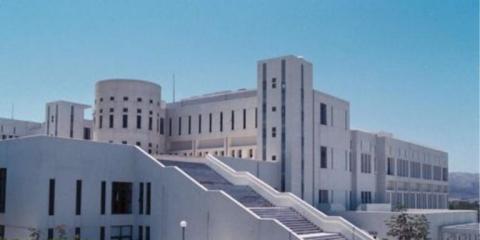 Το Πανεπιστήμιο Κρήτης στα κορυφαία του κόσμου