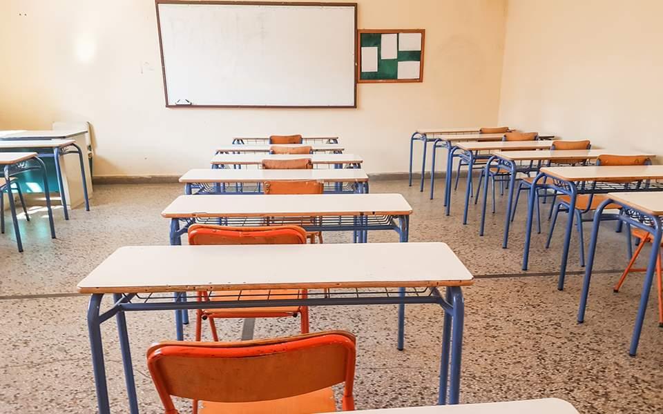 Ανοίγουν μετά τις δέκα όλα τα σχολεία της Αττικής πλην του δήμου Μεγαρέων