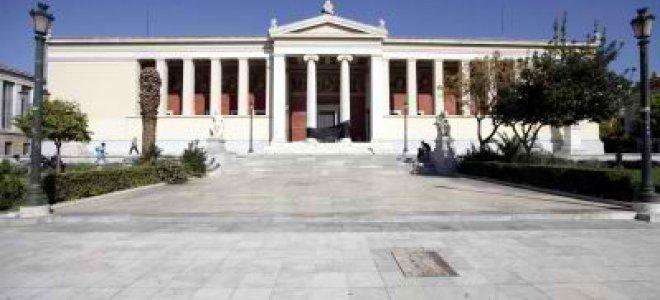 Η Σύγκλητος του ΕΚΠΑ για βία στα Πανεπιστήμια, Κολλέγια, στέγαση- σίτιση των φοιτητών και χρηματοδότηση