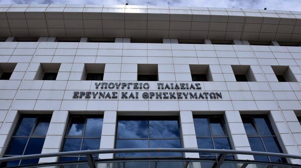 Συνάντηση της Υφυπουργού Παιδείας και Θρησκευμάτων κ. Σοφίας Ζαχαράκη με το προεδρείο της ΟΛΜΕ