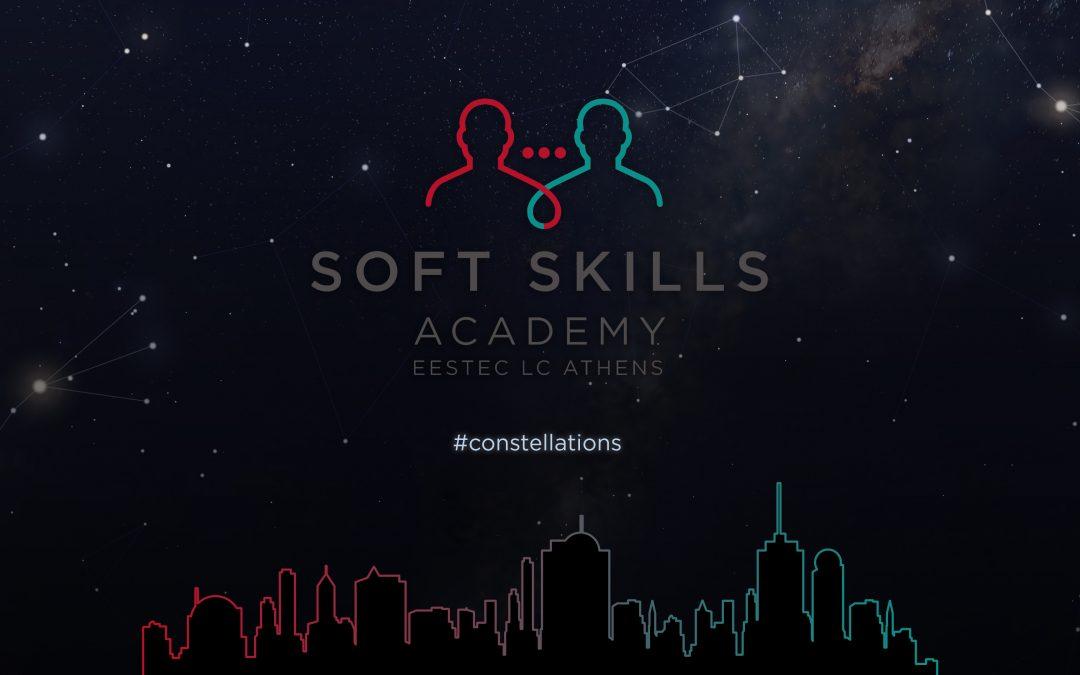 Soft Skills Academy 2019: επιστρέφει για 5η συνεχή χρονιά!