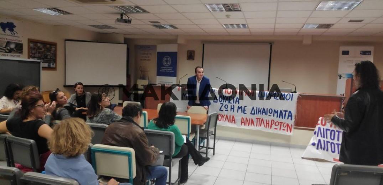 Θεσσαλονίκη: Διαμαρτυρία για τις ελλείψεις στα ΕΠΑΛ