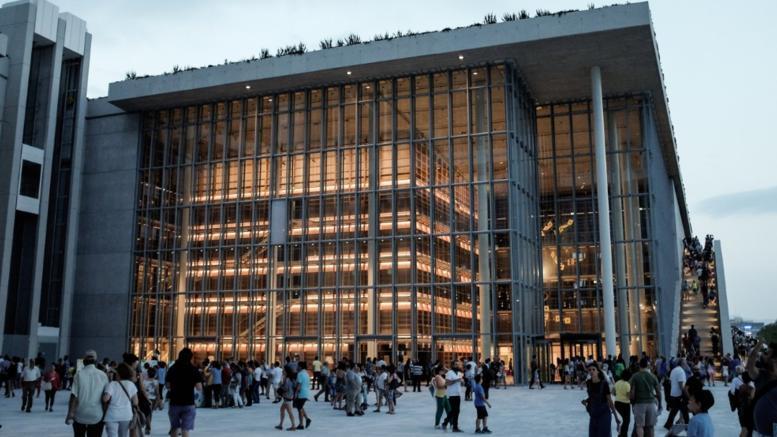 Πρόσβαση σε εκατομμύρια ηλεκτρονικά  τεκμήρια από την Εθνική Βιβλιοθήκη         της Ελλάδος