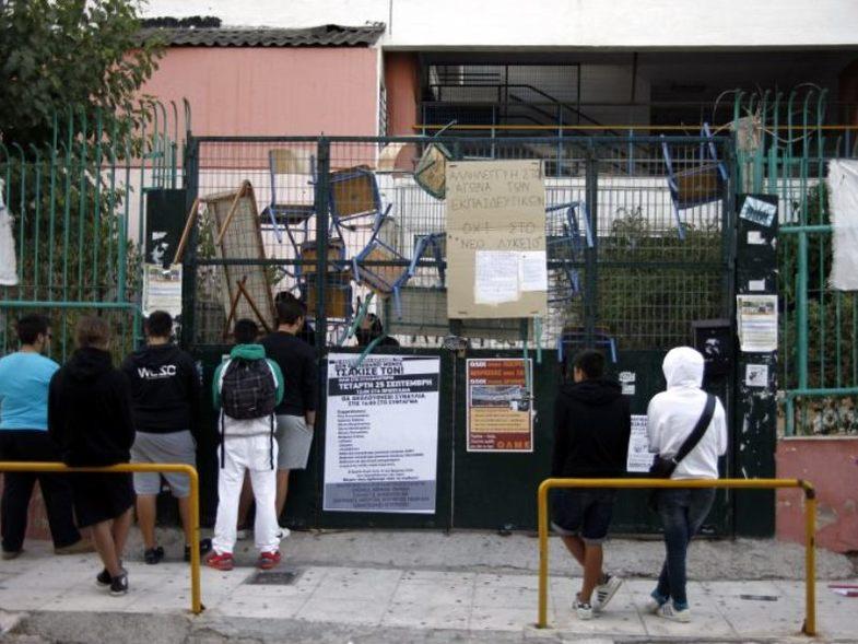Κύμα καταλήψεων στα σχολεία της Πάτρας – 7 κλειστά από χθες κι αυξάνονται