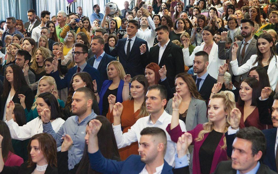 Έρευνα: Σχεδόν 9 στους 10 αποφοίτους ΔΠΘ βρίσκει δουλειά