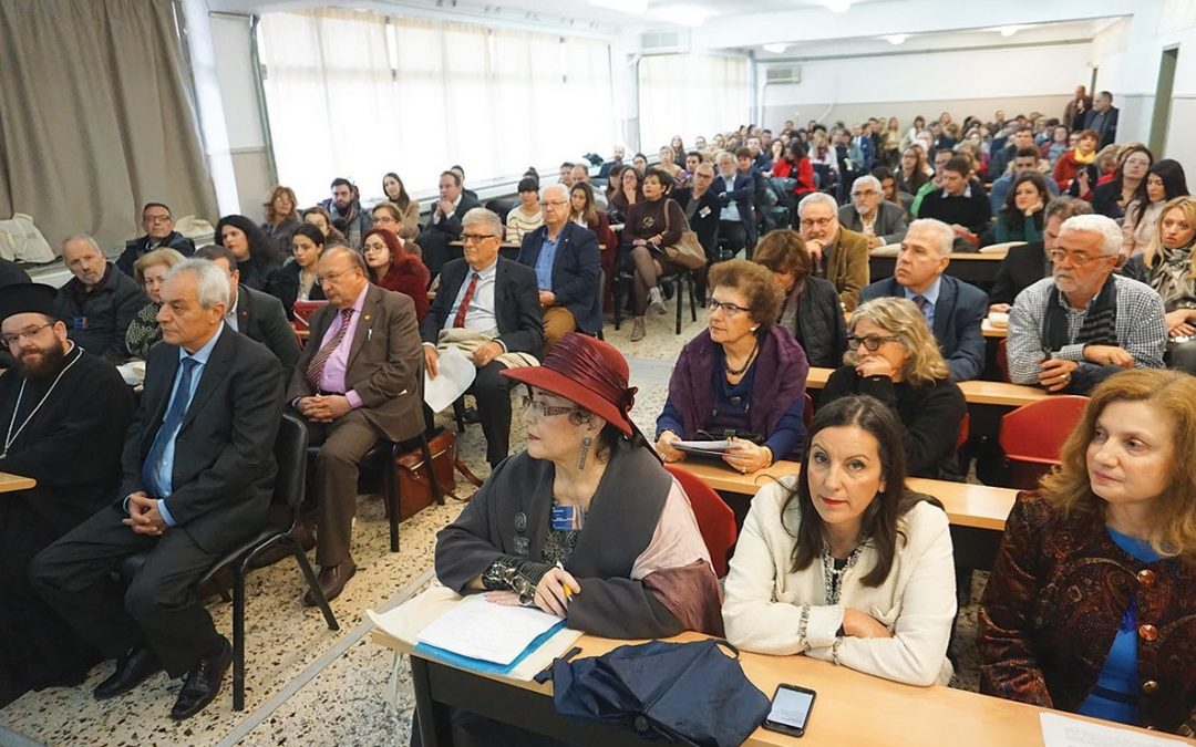 Σύνεδροι από 18 χώρες στην Κομοτηνή για διεθνές συνέδριο