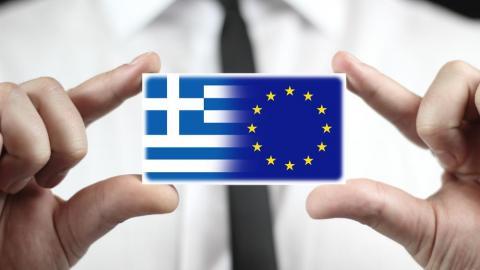 Στη 18η θέση στην ΕΕ η Ελλάδα στις δαπάνες Έρευνας και Ανάπτυξης