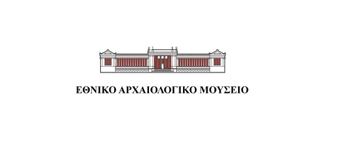 Λήξη Περιοδικής Έκθεσης   «Οι αμέτρητες όψεις του Ωραίου» στο Εθνικό Αρχαιολογικό Μουσείο    Κυριακή 8 Δεκεμβρίου 2019