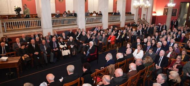 Εορτασμός των 40 χρόνων από την ίδρυση του Σώματος Ομοτίμων Καθηγητών του ΕΚΠΑ και τελετή υποδοχής των αφυπηρετησάντων μελών Δ.Ε.Π.