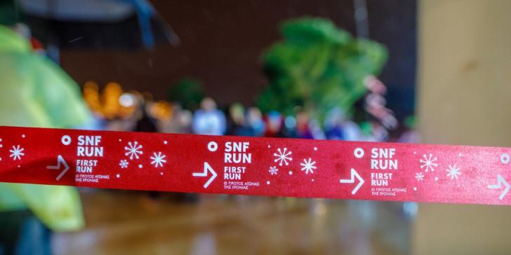 Αλλάζουμε χρόνο τρέχοντας! Ο πρώτος αγώνας δρόμου του 2020 αρχίζει στις 00:04 από το ΚΠΙΣΝ