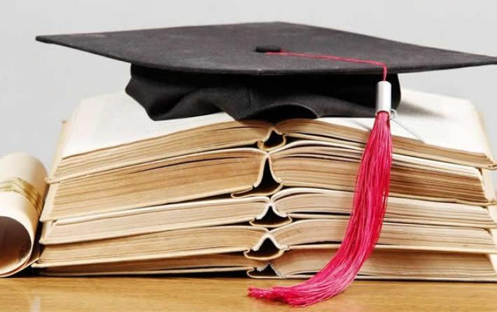 Σπουδές σε 16 πεδία (μηνιαία αμοιβή στα 2.500 ευρώ)