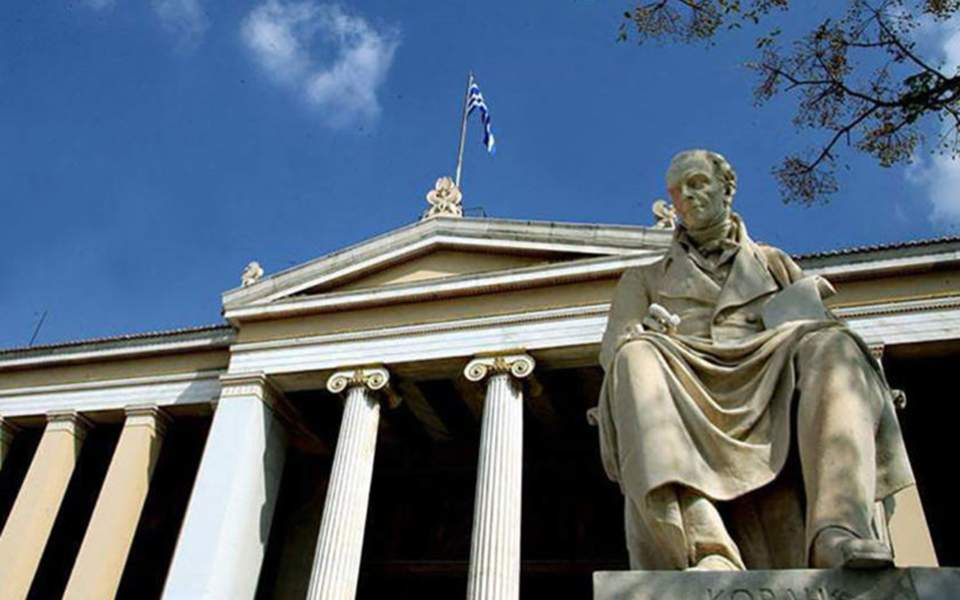Το πανόραμα των ΑΕΙ και κολεγίων στην Ελλάδα – Στα 250 καλύτερα πανεπιστήμια παγκοσμίως το ΕΚΠΑ