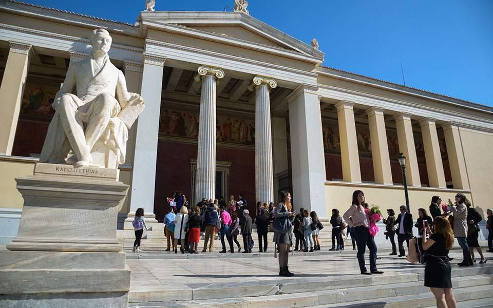 Θάνος Δημόπουλος: Η τριτοβάθμια εκπαίδευση και ο δρόμος προς την αριστεία