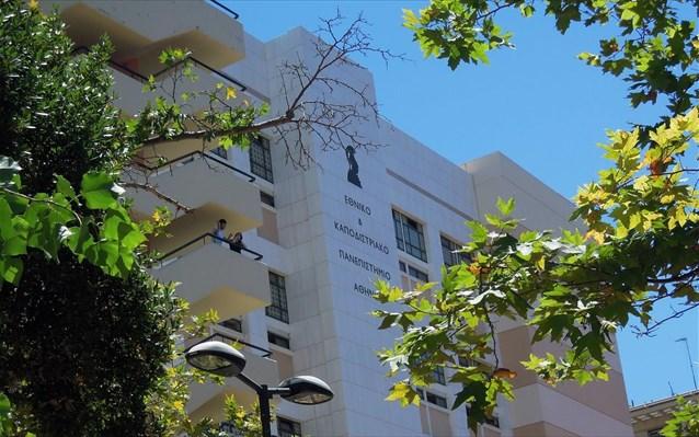 ΕΚΠΑ: Ίδρυση Κέντρου Αριστείας Γαλάζια Ανάπτυξη-Ναυτιλιακή Επιχειρηματικότητα