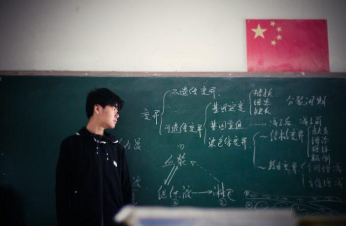 3 υποτροφίες σε φοιτητές ΕΚΠΑ από το Τεχνολογικό Ινστιτούτο Πεκίνου