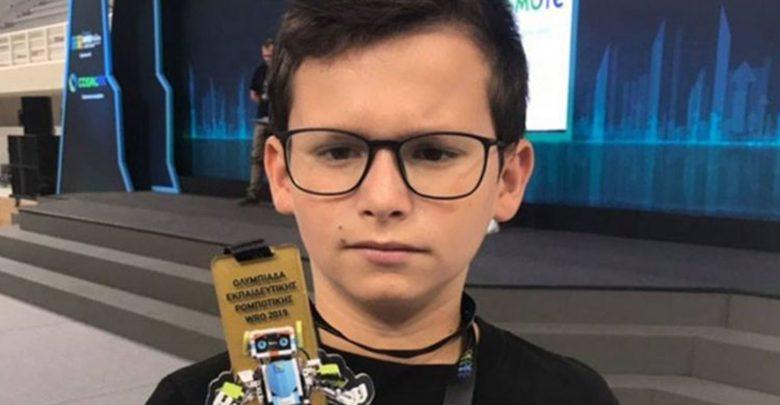 11χρονος Λαρισαίος έγινε χάλκινος στην Ρομποτική Ολυμπιάδα