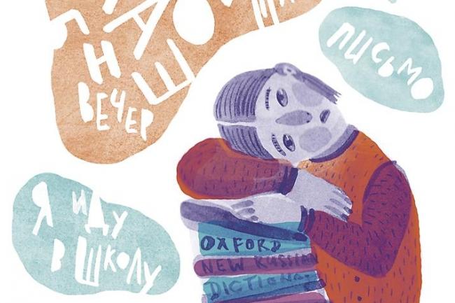 Το bullying της σχολικής επίδοσης: Το δικαίωμα των μαθητών να έχουν χαμηλούς βαθμούς