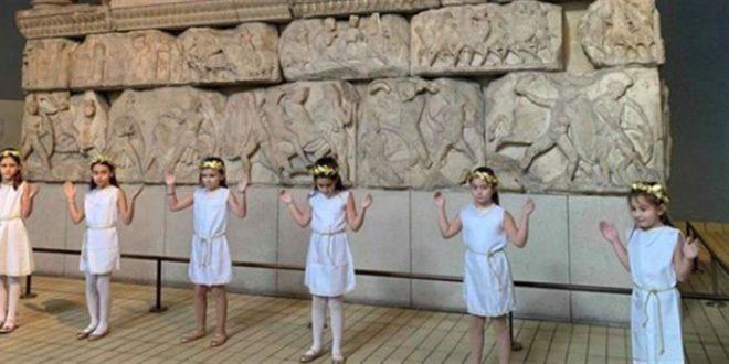 Μαθητές νηπιαγωγείου της Θεσσαλονίκης στο Βρετανικό Μουσείο: Δώστε πίσω τα Γλυπτά του Παρθενώνα