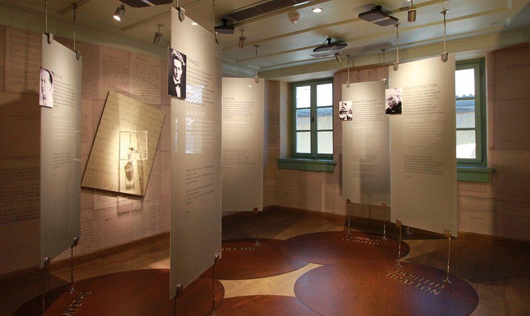 To μουσείο Άγγελου Σικελιανού στη Λευκάδα είναι υποψήφιο για το διεθνές βραβείο European Museum of the Year