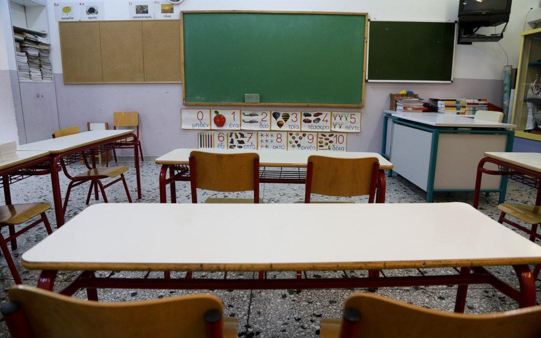 Αυξάνονται οι μέρες και απελευθερώνονται οι σχολικές εκδρομές