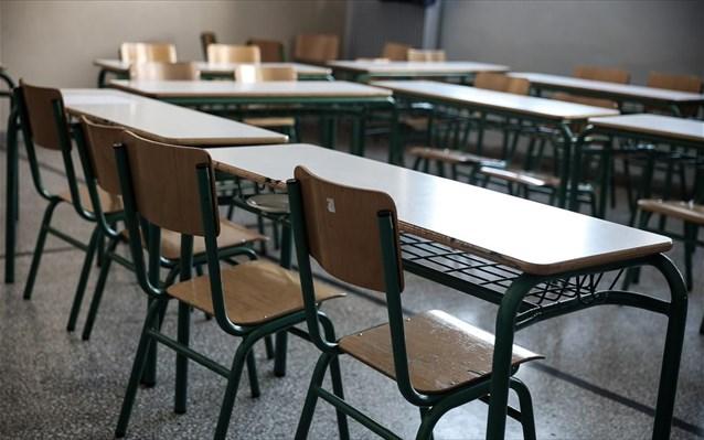 Τα σχολεία που προσφέρουν δεύτερη ευκαιρία στη ζωή