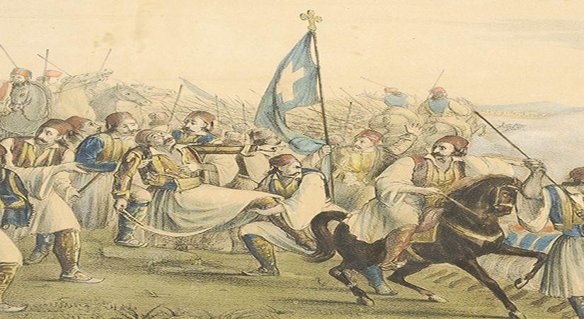 Η Ελληνική Επανάσταση στην Εποχή των Επαναστάσεων (1776-1848)  Επαναξιολογήσεις και Συγκρίσεις