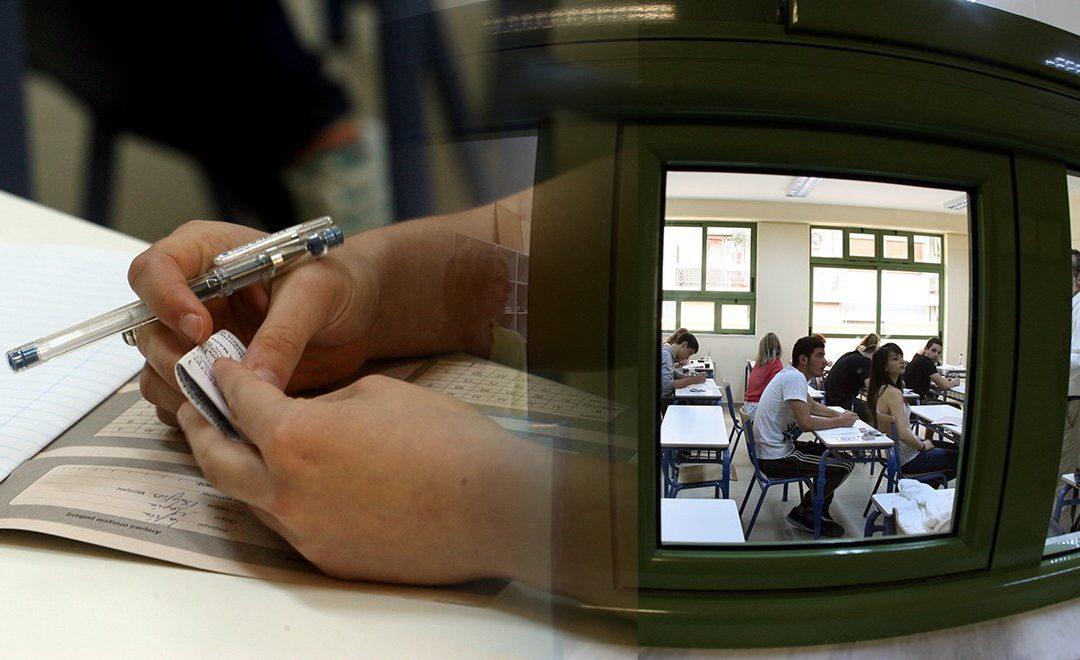 Πανελλαδικές εξετάσεις 2020: Αυτά είναι τα δύο σενάρια που εξετάζει η κυβέρνηση