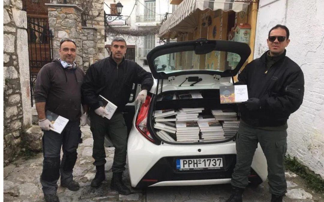 Βιβλία στα σπίτια των πολιτών διανέμει ο Δήμος Σκιάθου