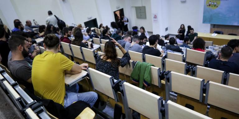 Πανεπιστήμια: Συνεχίζεται η εξ αποστάσεως διδασκαλία – Ετσι θα ολοκληρωθεί το εξάμηνο