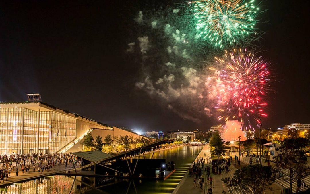 Summer Nostos Festival: Έρχεται η ψηφιακή εκδοχή του από το ΚΠΙΣΝ