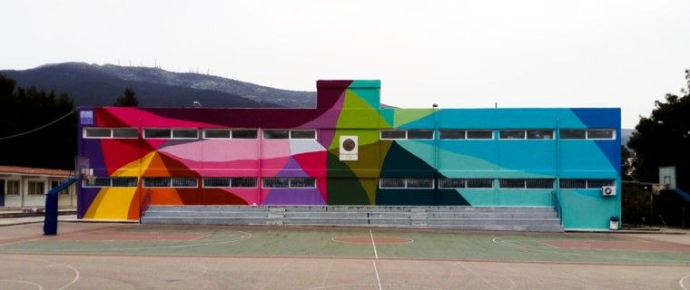 11 αξιοζήλευτα ελληνικά δημόσια σχολεία που κάθε παιδί θα ήθελε να φοιτά