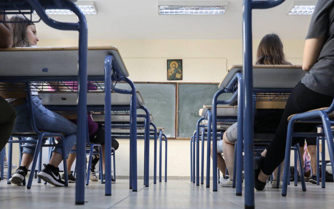 Πανελλήνιες 2020: Πώς θα διεξαχθούν οι εξετάσεις