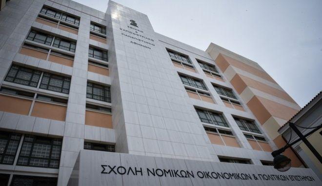 Η Νομική Αθηνών στον τελικό γύρο Ευρωπαϊκού διαγωνισμού εικονικής δίκης ανθρωπίνων δικαιωμάτων