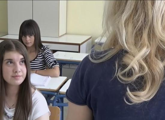 Αύξηση πρότυπων σχολείων – Επεξεργασία σχολίων της δημόσιας διαβούλευσης για τα  Πρότυπα και Πειραματικά Σχολεία