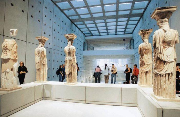 Δύο μεταπτυχιακά χωρίς δίδακτρα στο Τμήμα Ιστορίας και Αρχαιολογίας του ΕΚΠΑ