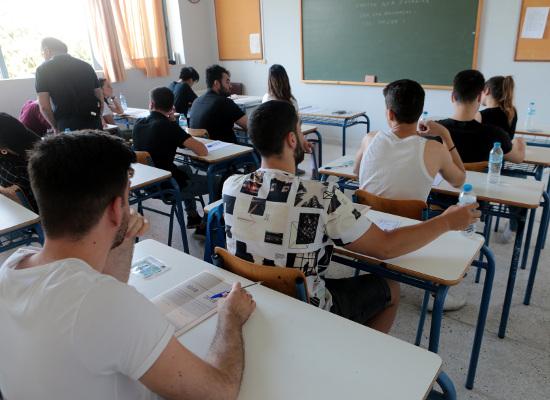 Τα θέματα των Πανελλαδικών Εξετάσεων που έδωσαν οι μαθητές των ΕΠΑΛ το Σάββατο 20 Ιουνίου