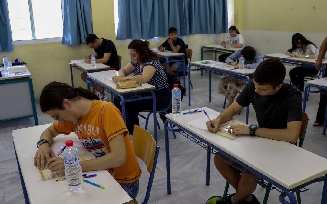 Πανελλήνιες 2020: Οι πρώτες εκτιμήσεις για τις βάσεις 2020, το μάθημα «παγίδα» και η αγωνία των μαθητών