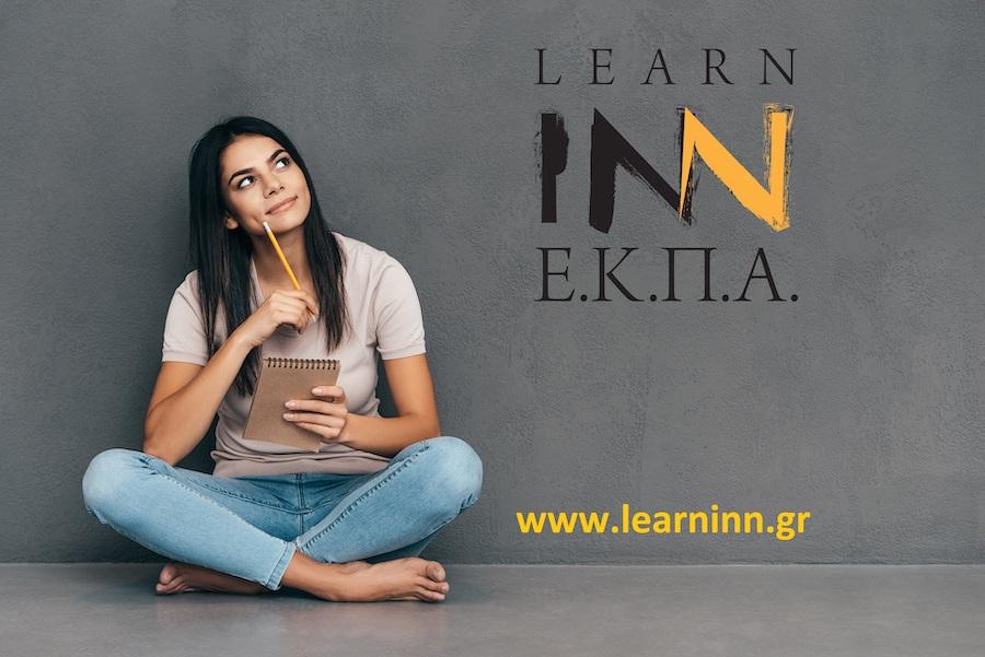 Μοριοδοτούμενα e-learning προγράμματα για φοιτητές από το Learn Inn ΕΚΠΑ – 40% έκπτωση & Υποτροφίες έως 15/6 λόγω COVID-19
