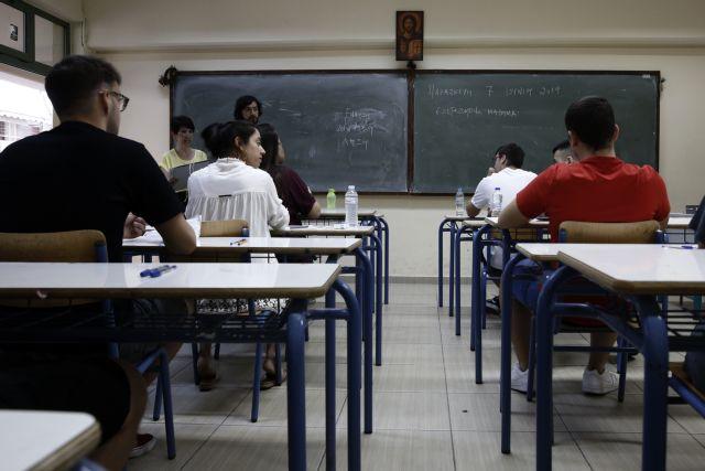 Αντίστροφη μέτρηση για τις πανελλαδικές: «Μάχη» υποψηφίων για μία θέση στις περιζήτητες σχολές