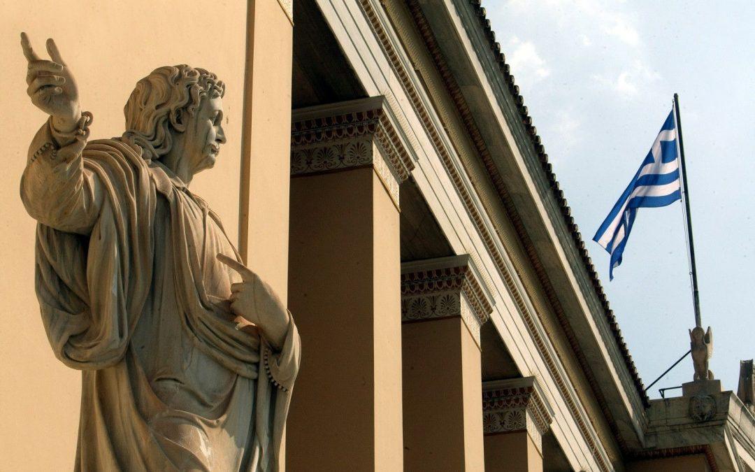 ΕΚΠΑ: Άνοιξαν οι αιτήσεις για το δωρεάν μεταπτυχιακό στη Νεότερη και Σύγχρονη Ιστορία και Ιστορία της Τέχνης