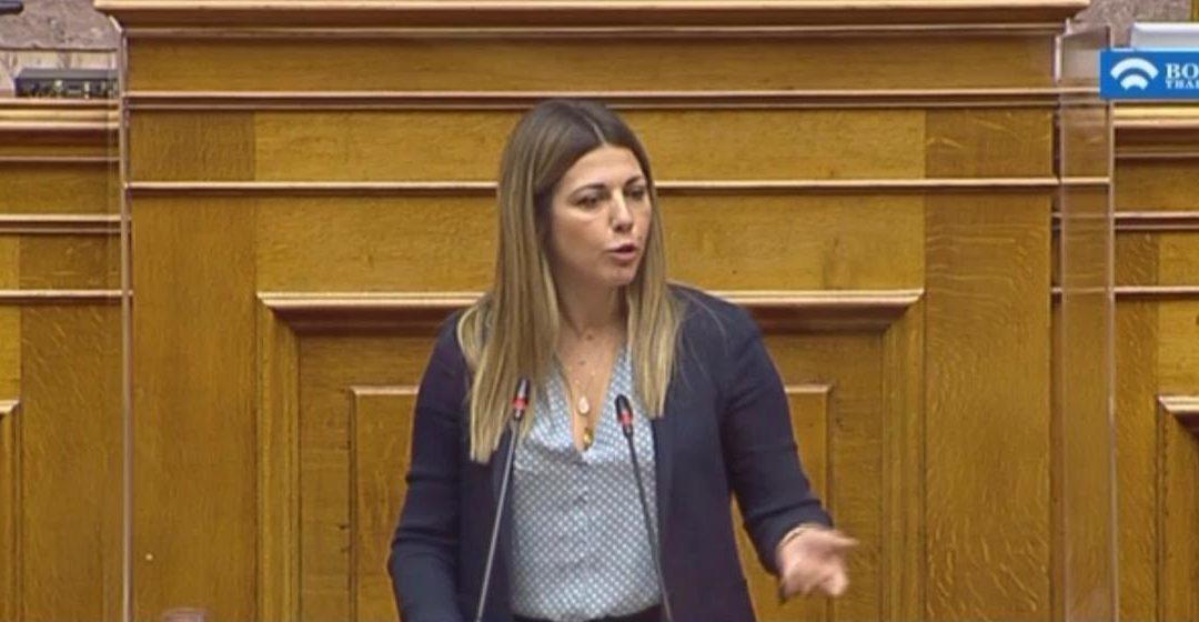 Σημεία λόγου της Υφυπουργού Παιδείας και Θρησκευμάτων κ.Σοφίας Ζαχαράκη στη Βουλή
