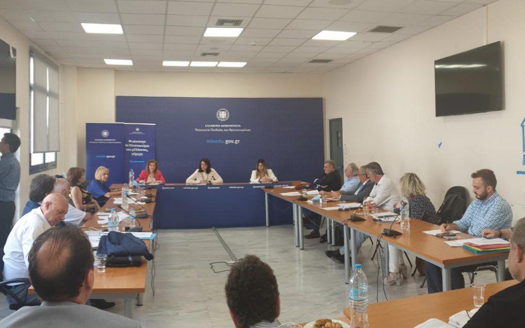 Η προετοιμασία για την ομαλή έναρξη της νέας σχολικής χρονιάς στο επίκεντρο της σύσκεψης με τους Περιφερειακούς Διευθυντές Εκπαίδευσης